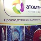 mezhdunarodnyj_forum_11