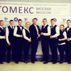 mezhdunarodnyj_forum_4